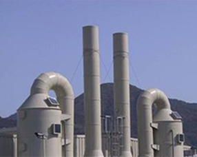Waste gas treatment industry